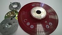 3M 64859 - Оправка для фибровых кругов плоская, 180 мм, М14