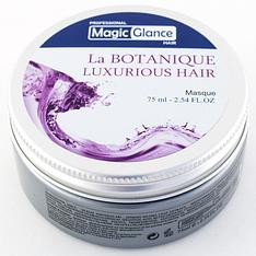 Magic Glance La Botanique Luxurious Hair - Маска для волос (Меджик Глянс) 50 мл