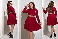 Женское платье Пояс бисер БАТАЛ