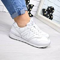 Кроссовки женские New Balance белые 4286 , спортивная обувь