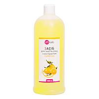 Жидкость для снятия лака с экстрактом лимона, 1000 мл