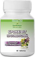 Бронхофит противірусний 90 таблеток