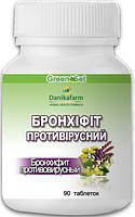 Бронхофит противовирусный 90 таблеток
