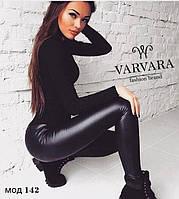 Легинсы женские ВВ142 , фото 1