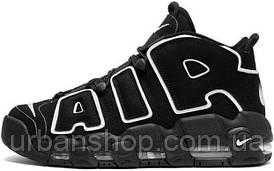 Кроссовки мужские Найк Nike Air More Uptempo Black/White