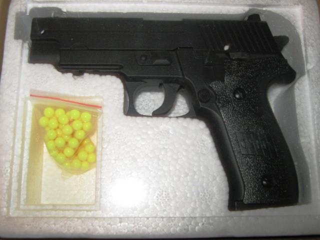 Детский пистолет ZM 23 пластик+металл