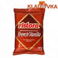 "Капучино ""French Vanilla RISTORA"" 500г."