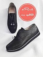Кожаные спортивные женские туфли