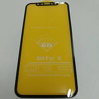 Стекло защитное для IPhone X 6D черное