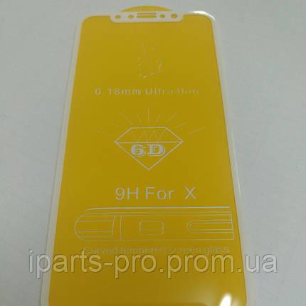 Стекло защитное для IPhone X 6D белое, фото 2