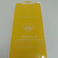 Стекло защитное для IPhone X 6D белое