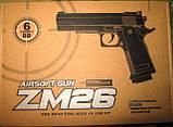 Детский Пистолет ZM26 Colt 1911 металл + пластик, фото 2