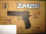 Детский Пистолет ZM26 Colt 1911 металл + пластик, фото 3