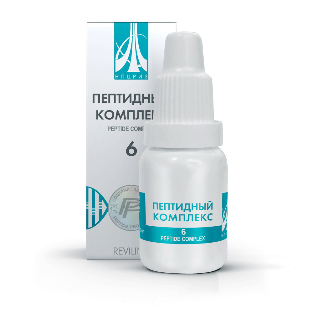 Пептидный комплекс №6 (для восстановления щитовидной железы)