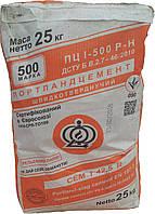 Цемент ПЦ I 500 HP (25 кг) Ивано-ФранковскЦемент