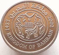 Бахрейн 25 филс 2002