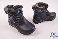 Ботинки для мальчика зимние на меху(цв.синий) Леопард K021-1 Размер:26,27,28,30,31