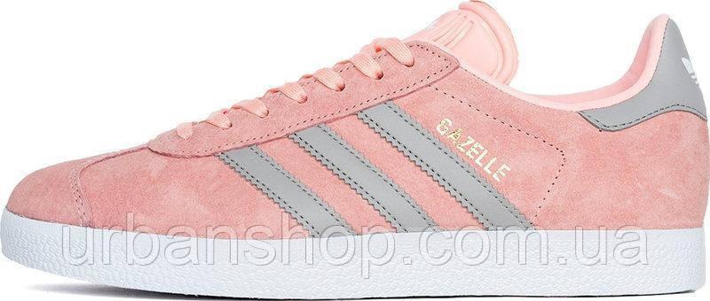 Жіночі кросівки AD Gazelle Pink . ТОП Репліка ААА класу.