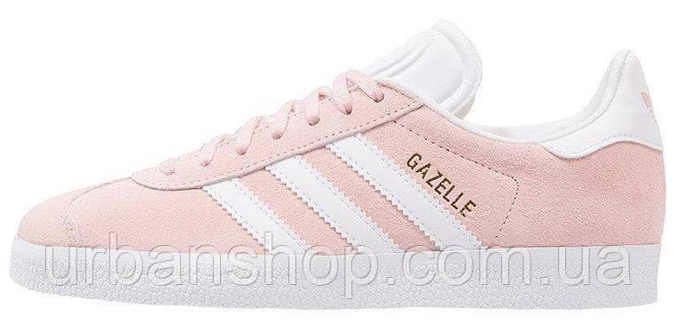 Жіночі кросівки AD Gazelle Vapour Pink/White . ТОП Репліка ААА класу.