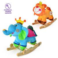 """Качалка для детей """"Мягкий герой"""" 2 вида: слоненок, львенок Metr+ MP 1185"""