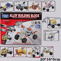 Конструктор 2011-3/-3J металлический, в коробке 20*16*3 см