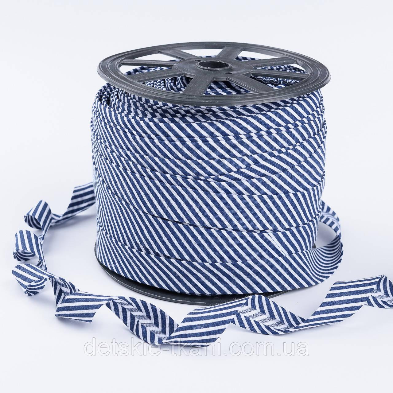 Косая бейка из хлопка для окантовки с тонкой синей полоской