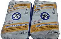 Цемент ПЦ ІІ/Б-Ш-400 (25 кг) Ивано-ФранковскЦемент, фото 1