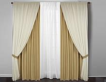 Готові щільні штори 4 полотна(тканинні підхоплення + 50 грн.)