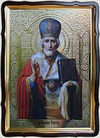 Николай Чудотворец , Божий Угодник 80х60 (110х80см)