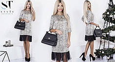 Шикарное платье с принтом и оборкой из сетки