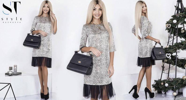 Шикарное платье с принтом и оборкой из сетки, фото 2