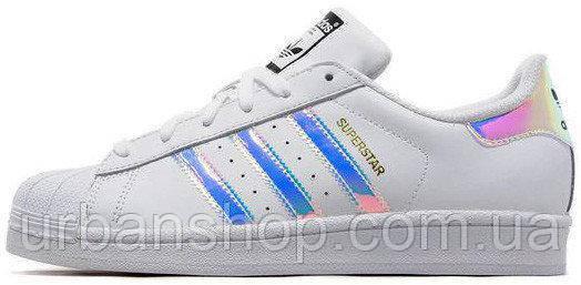 Жіночі кросівки AD Superstar Iridescent GS White . ТОП Репліка ААА класу.