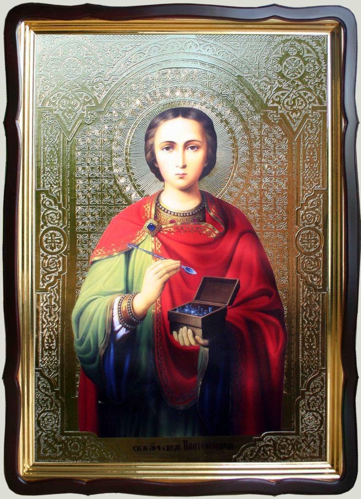 Святий Пантелеймон - цілитель 80х60см (110х80см)