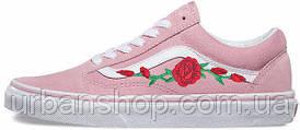 Жіночі Кеди Vans Old Skool Roses Pink
