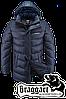 Мужская темно-синяя зимняя куртка на меху арт. 1377