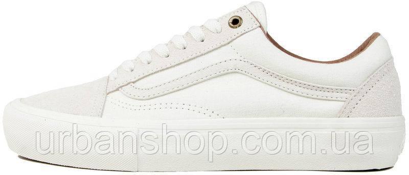 Мужские кеды Vans Old Skool Pro Skate Colab White