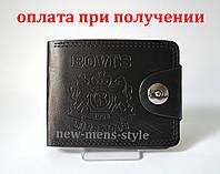 Мужской кожаный кошелек портмоне гаманець бумажник BOVIS купить