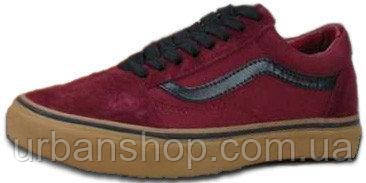 Мужские кеды Vans Old Skool Bordo Black Low Gum