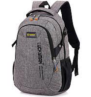 Рюкзак Chansin 25L Серый, школьный