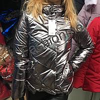 b2a66cf6a5a3 ХИТ ВЕСНЫ! Демисезонная женская куртка металлик серебро, цена 545 ...