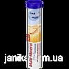 Витамины растворимые в таблетках DM Das Gesunde Plus Multi-Mineral 82г.