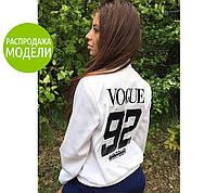 """Ветровка женская"""" Vogue"""". Распродажа"""