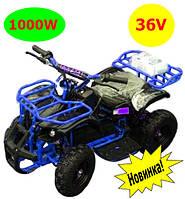 Детский квадроцикл VIPER   35км/ч, 36V, 1000W до 100 кг