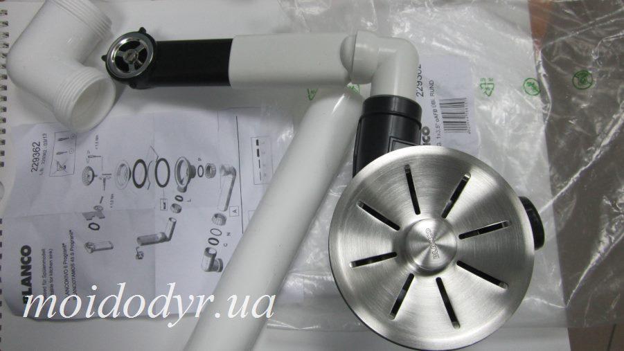 Евро вентиль Blanco 229362 с переливом для кухонной мойки (слив)