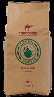 Кофе зеленый молотый TURCOFFEE с имбирем, 1кг