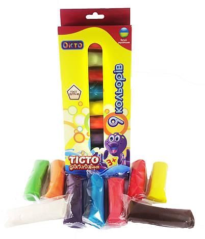 Набор для лепки ОКТО Ассорти 9 цветов ОКТО 41000
