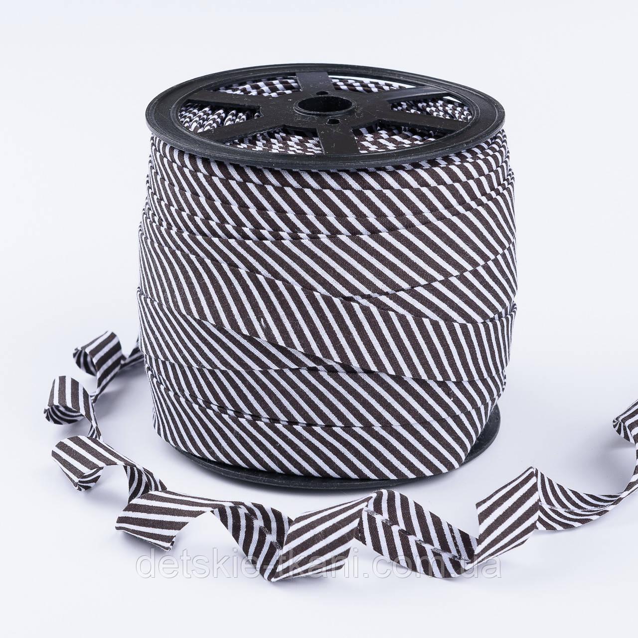 Косая бейка из хлопка для окантовки с тонкой коричневой полоской