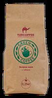 Кофе зеленый молотый TURCOFFEE с имбирем, 250г