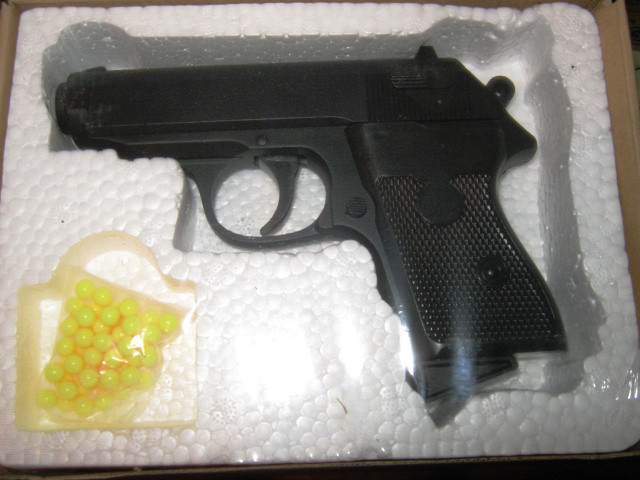 Детский пистолет ZM 02 пластик+металл