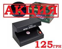 Детектор валют ультрафиолетовый AD-118AB УФ